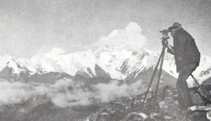 minya-konka-17-3